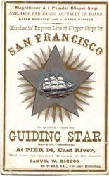 guiding_star