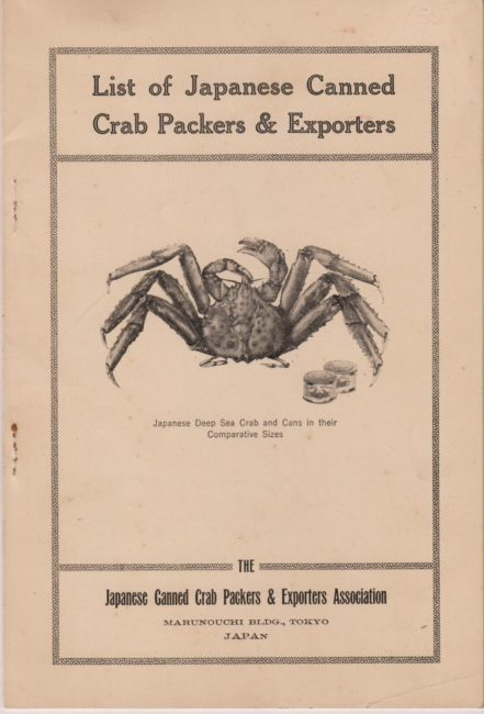 List of Japanese Canned Crab Packers & Exporters