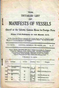Detailed List of Manifests of Vessels Cleared at the Calcutta Custom House for Foreign Ports from 27th February to 4th March